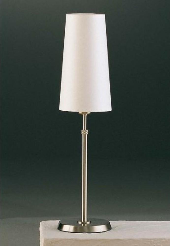 Lampe à poser 75W nickel mat (ABJ D.15 en option)
