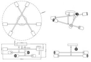 Applique / Plafonnier Cross 6 x E27 D.57