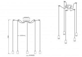 Suspension Cord 5 lumières Trio - Finition cuivre