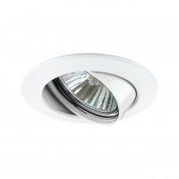 Spot encastré Premium Line - Blanc orientable max. 50 W / GU10